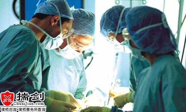 走穴专家给男子做肝癌手术,1个月去世!法院怎么看这件事