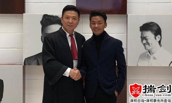 王宝强律师回应案件:尊重法院判决!法律是公正的